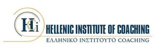 ΕΛΛΗΝΙΚΟ ΙΝΣΤΙΤΟΥΤΟ COACHING Λογότυπο